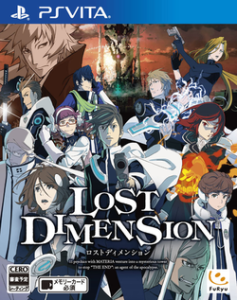 Lost_Dimension_boxart