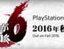 Yakuza: Kiwami (PS3/PS4) and Yakuza 6 announced (PS4 Exclusive)