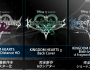 Kingdom Hearts HD II.8 Final Chapter Prologue Announced forPS4