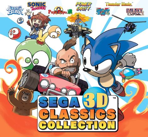 sega_3d_classics_2.0.jpg