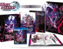 Mary Skelter Limited Edition Announced