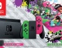 Splatoon 2 Nintendo Switch Bundle Heading to North America on September8th
