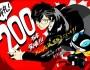 Atlus Announces Persona 5's Sales Surpass 2 Million WorldWide