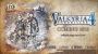 Valkyria Chronicles 4 Confirmed for PlayStation 4, Nintendo Switch and Xbox One